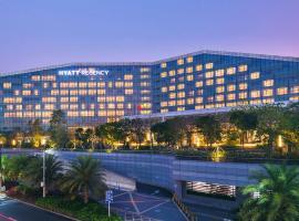 Hyatt Regency Shenzhen Airport, hotel in Bao'an