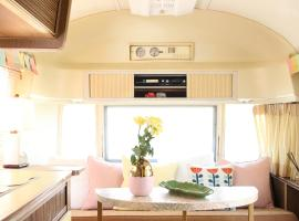 Ernest the Airstream, vacation rental in Albuquerque