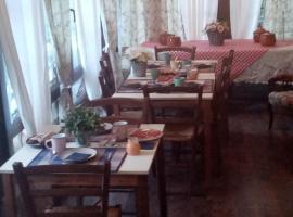 Hotel Rural El Marquesito Antigua Casa Carmela, hotel en Arenas de San Pedro