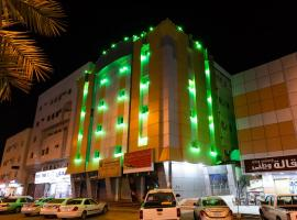Al Eairy Apartments Al Madinah 13, serviced apartment in Medina