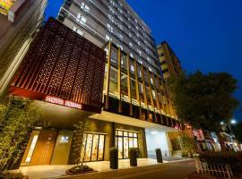 ホテルソビアルなんば大国町、大阪市にある天王寺駅の周辺ホテル