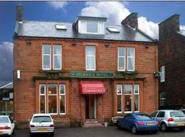 Aberdour Guest House, hotel in Dumfries