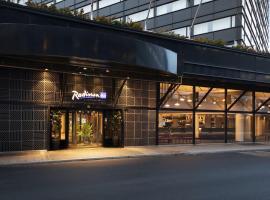 Radisson Blu Scandinavia Hotel, Oslo, hotel in Oslo