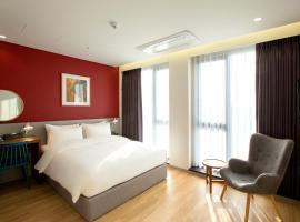 Hotel Arte, hotel in Suwon