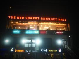 Red Carpet, pet-friendly hotel in Gorakhpur