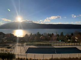 ROC & LAC - Terrasse vue lac, piscine, parking, hôtel à Veyrier-du-Lac