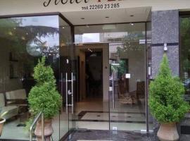 Hotel Georgios, отель в Лутра-Эдипсу