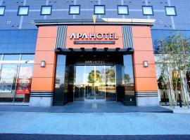 APA Hotel Chiba Inzaimakinohara Ekimae, готель біля аеропорту Міжнародний аеропорт Нарита - NRT, у місті Inzai