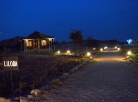 Thour Nature Resorts, luxury tent in Bera