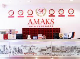 АМАКС Сити Отель, отель в Красноярске