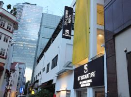 ST Signature Bugis Beach (SG Clean, Staycation Approved), hotel near Singapore Art Museum, Singapore