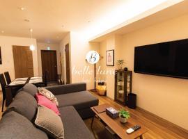 후쿠오카에 위치한 아파트 belle lune hotel hakata Suite Room 2