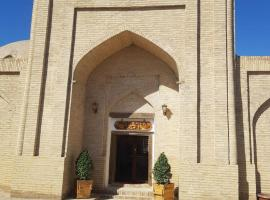 Muso To'ra Hotel, hotel in Khiva