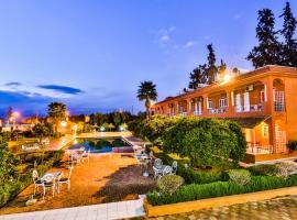 Hotel AL BASSATINE, hotel in Beni Mellal