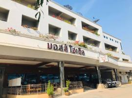 Bosshotel, hotel en Ban Talat Rangsit