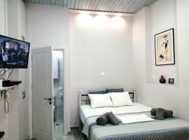 Studio in the historical center of Nafplio, pet-friendly hotel in Nafplio