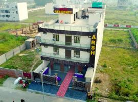 Arsh Residency, hotel near Chaudhary Charan Singh International Airport - LKO, Lucknow