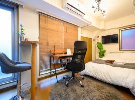 Tasuki Azabu, apartment in Tokyo