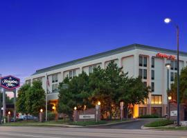Hampton Inn Chicago-Midway Airport, hotel in Chicago