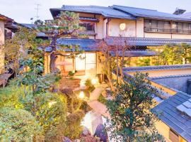 Kyo-machiya Stay WAKA Fushimiinari, hotel near Tofuku-ji Temple, Kyoto