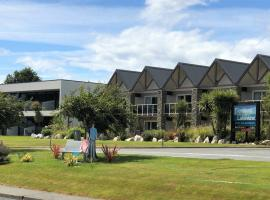 Fiordland Lakeview Motel and Apartments, hotel near Fiordland National Park Visitor Centre, Te Anau