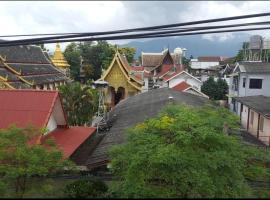 B1 Guest House, hotel en Chiang Mai