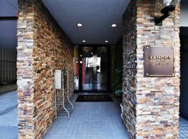Randor Residence Tokyo Classic, serviced apartment in Tokyo
