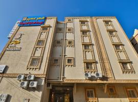 Qasr Asir Hotel Suites, hotel em Khamis Mushayt