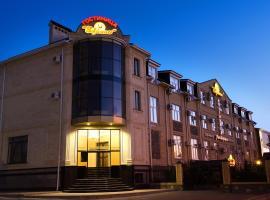 Отель Европа, отель в Черкесске