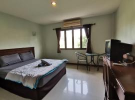 OYO 616 Bonita House Samui, отель в городе Чавенг
