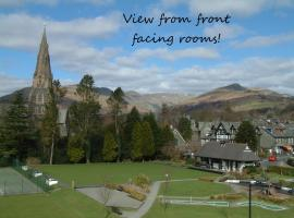 Brathay Lodge, boutique hotel in Ambleside