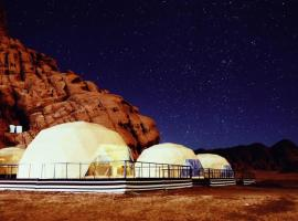 Jamal Rum Camp, campground in Wadi Rum