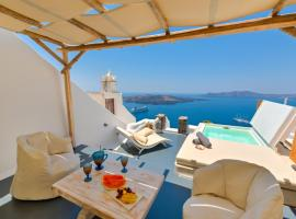 Fira White Residence, pet-friendly hotel in Fira