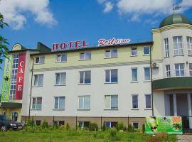 Hotel Resttime, отель в Ковеле