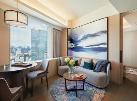 Fraser Suites Akasaka, Tokyo, hotel in Tokyo