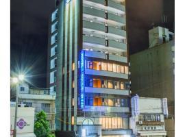 Sejour Inn Capsule, hotel a capsule a Hiroshima