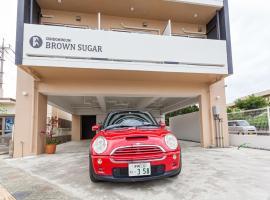 Kariyushi Condominium Resort Miyakojima Brown Sugar、宮古島のホテル