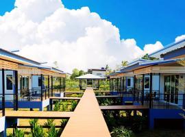 Hideaway Resort Buriram, hotel in Buriram