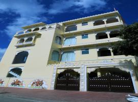 Agariya Haveli, отель в Удайпуре