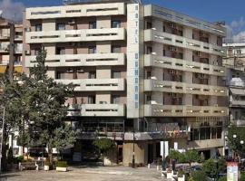 Ξενδοχείο Σαμαράς, ξενοδοχείο στη Λαμία