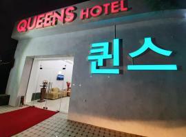 Queens Hotel, отель в Ташкенте