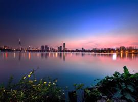 InterContinental Nanjing, hôtel à Nankin