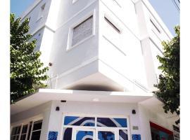 Hostel Playa Grande Austral, hotel cerca de Playa Chica, Mar del Plata