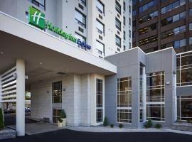 Holiday Inn Express Windsor Waterfront, an IHG Hotel, hotel near GM World, Windsor