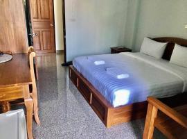 โรงแรมคูณคีม, hôtel à Nakhon Phanom près de: Aéroport de Nakhon Phanom - KOP