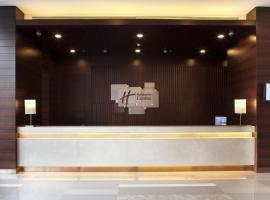 北京東直門智選假日酒店,北京的飯店