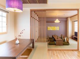 Bijou Suites Akari, hotel near Shinko-ji Temple, Osaka