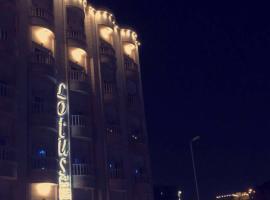 Louts Arabiya Apartmnt hotel, hotel near Miral Hall, Jeddah