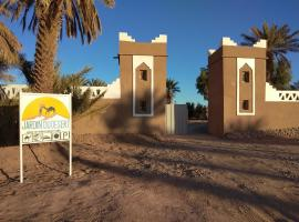 jardin du desert, luxury tent in Mhamid