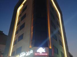 Darin Hotel, hotel in Erbil